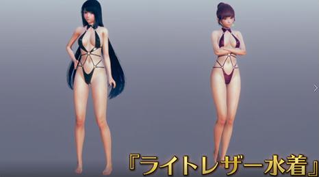 I社《Honey Select 2》束缚装DLC上线 新泳装七夕饰品即将推出
