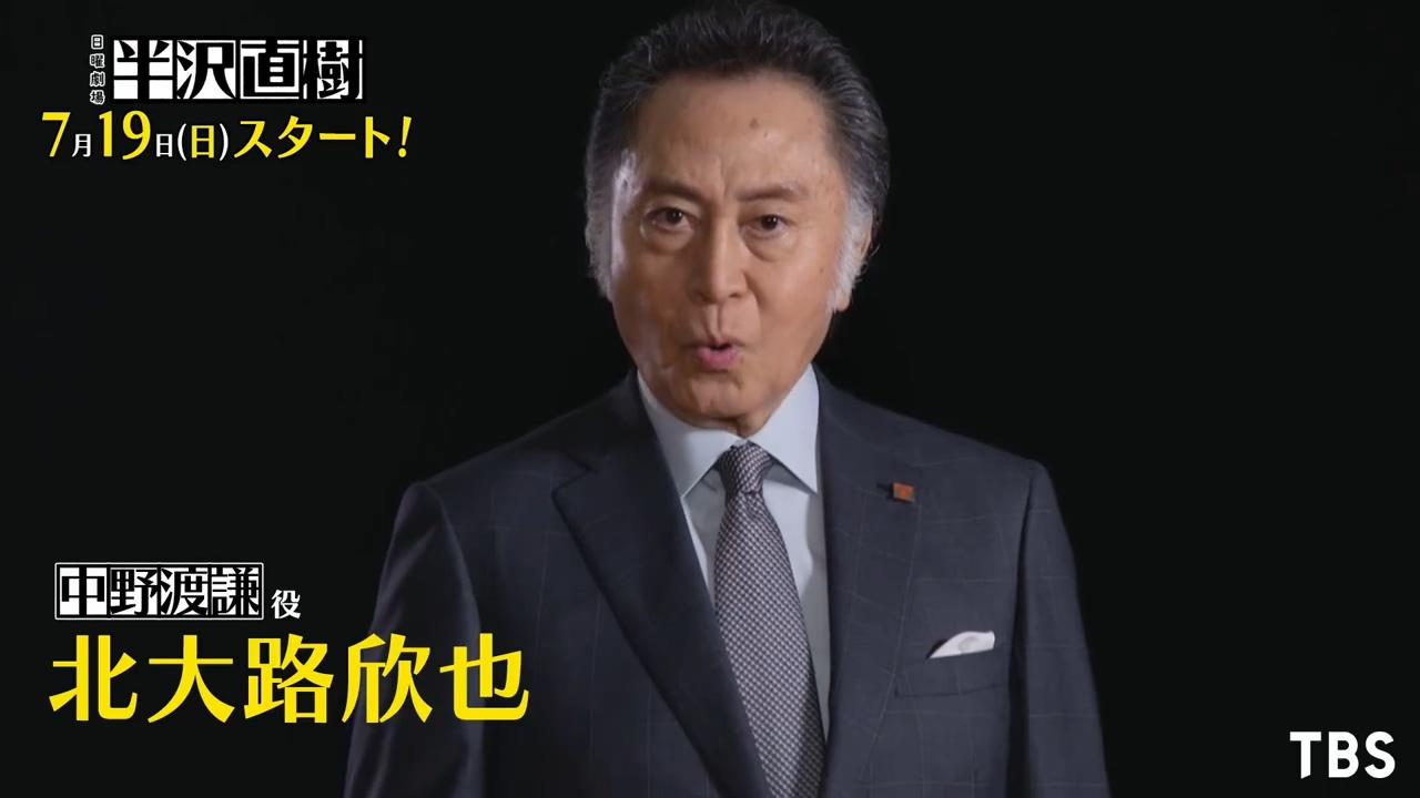 日剧《半泽直树》将于7月5日和12日播出第一季特别总集篇