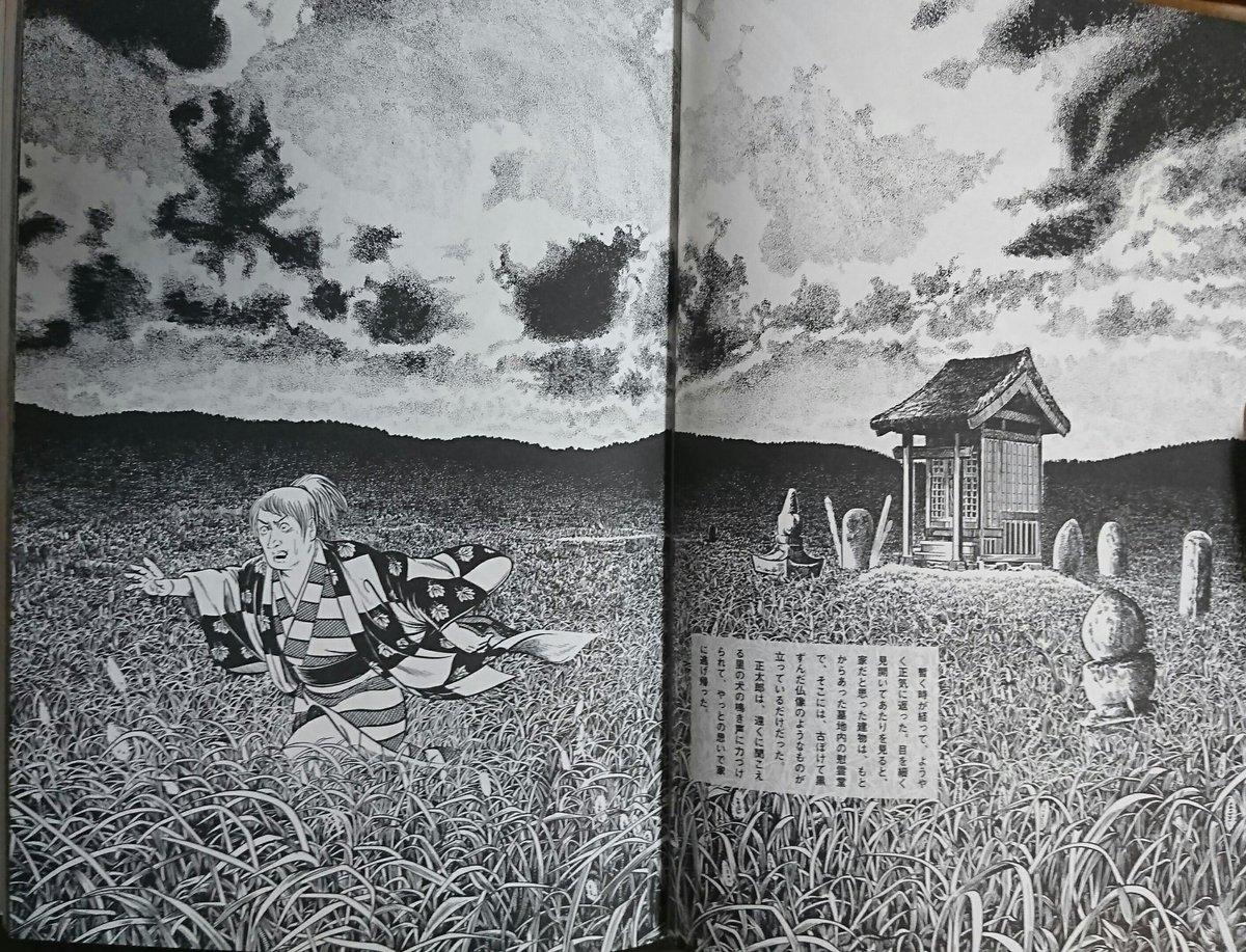 至强画力展示 日本网友热议那些拥有超绝细节背景的漫画页