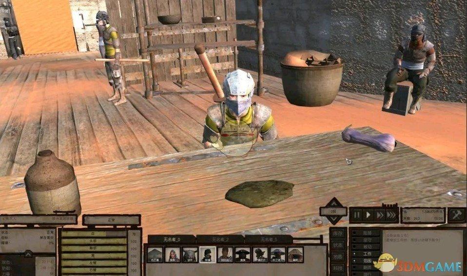 《剑士》幻影大人详细资料分享
