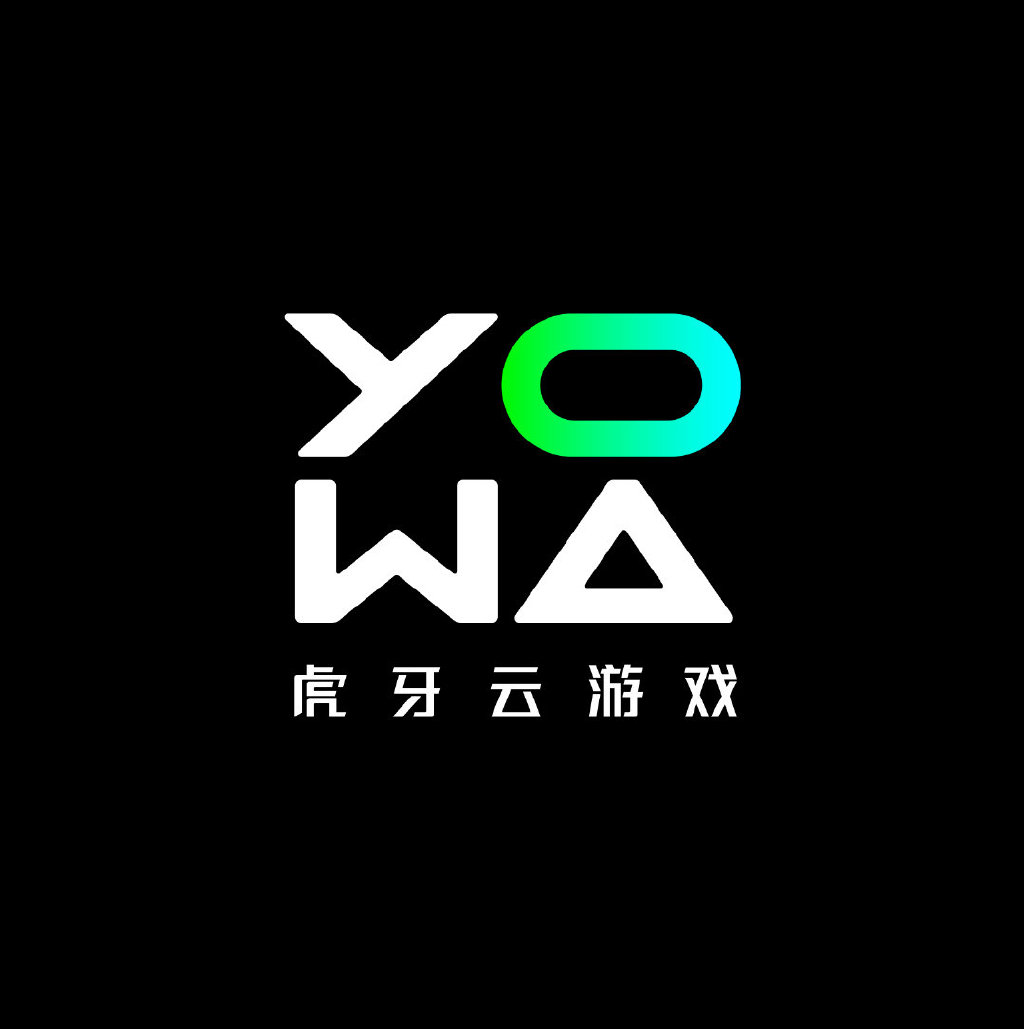 """虎牙云游戏服务平台""""YOWA云游戏""""开放测试"""
