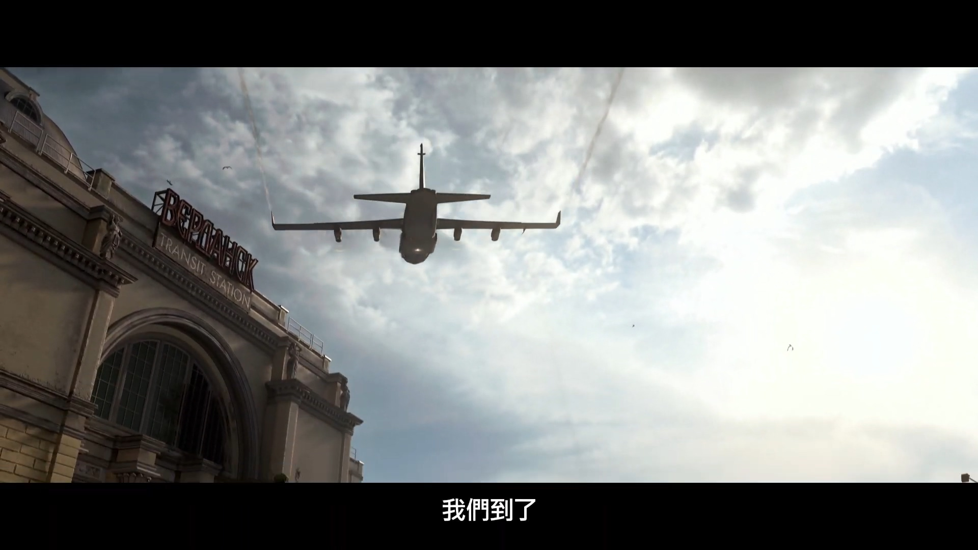 200人大混战《使命召唤:战区》发布佛丹斯科预告