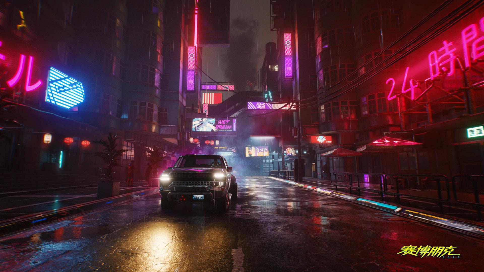 《赛博朋克2077》官方新截图公布 夜之城的光与暗!