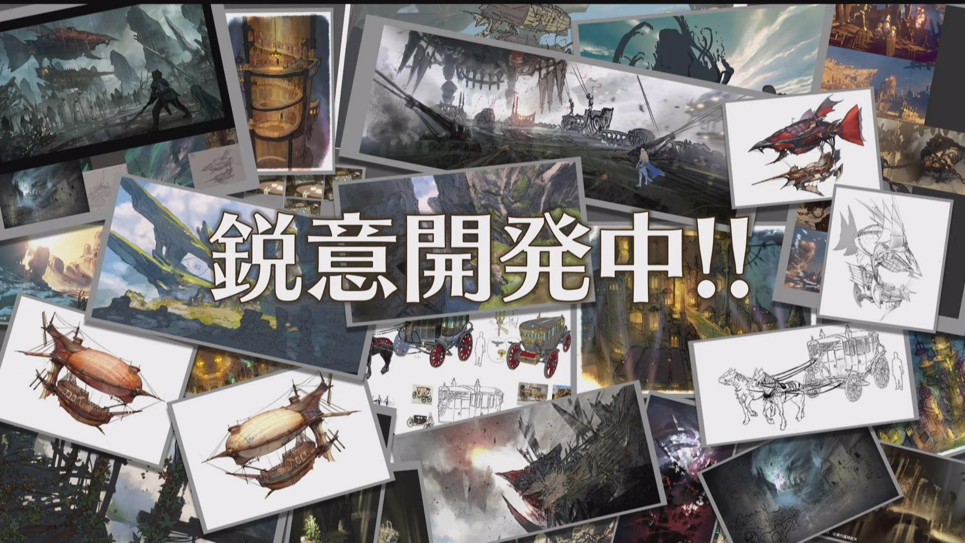 《碧蓝幻想》将于8月举办直播活动 《Relink》有望亮相