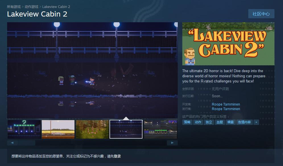 《湖边小屋》续作上架Steam商城:在无尽恐惧中生