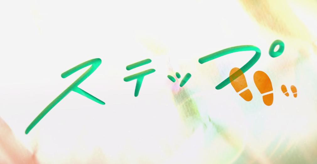 山田孝之新片《STEP》定档7月17日上映 单身父亲的