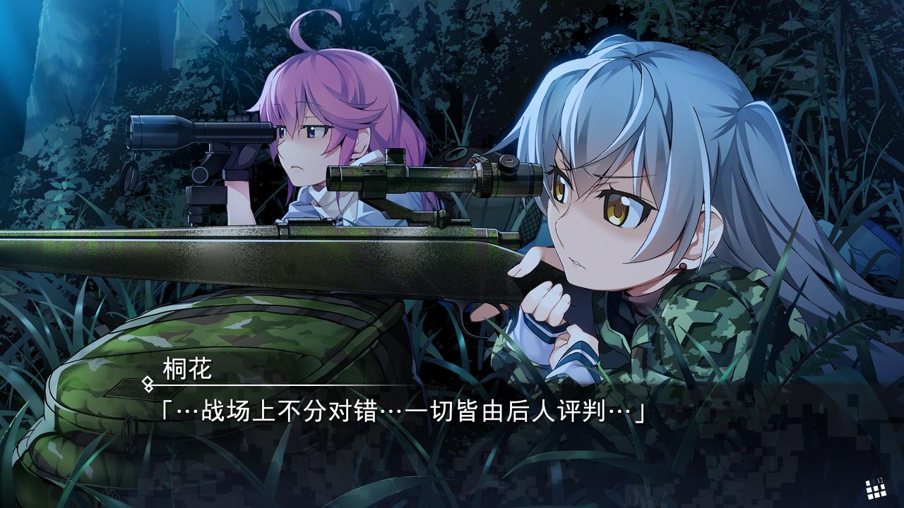 《灰色幻影扳机:第三卷》NS版预告公开 7月22日上市 支持简体中文
