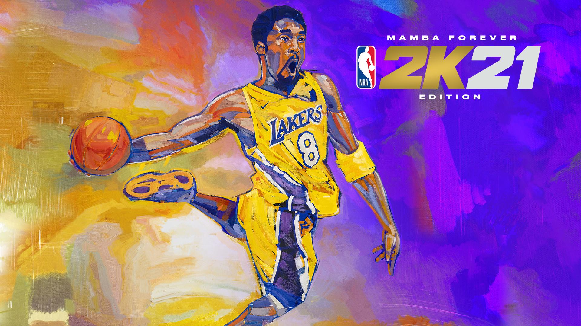 《NBA 2K21》Steam预购开启 标准版售价199元