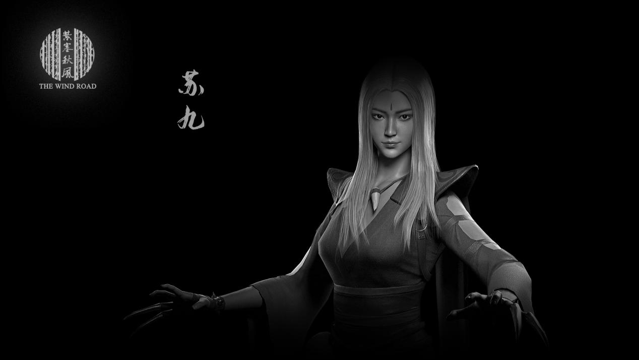 《紫塞秋风》7月10日零时解锁 角色黑白形象及设定公开