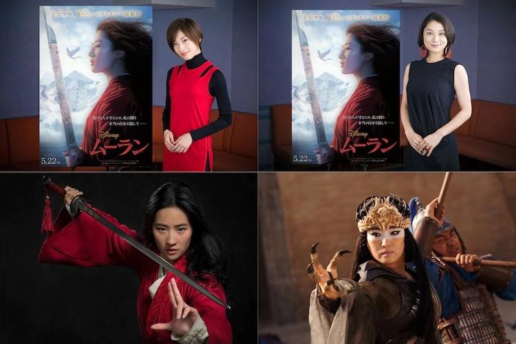 迪士尼电影《花木兰》新日本档期确定 9月4日上