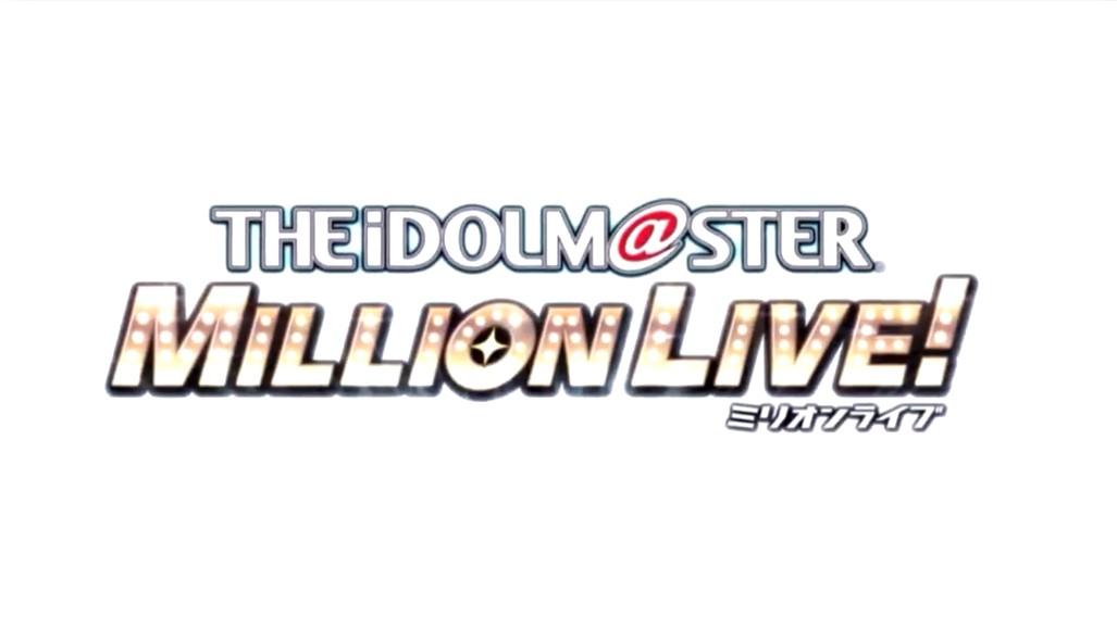 偶像养成记!《偶像大师:Million Live!》确认动