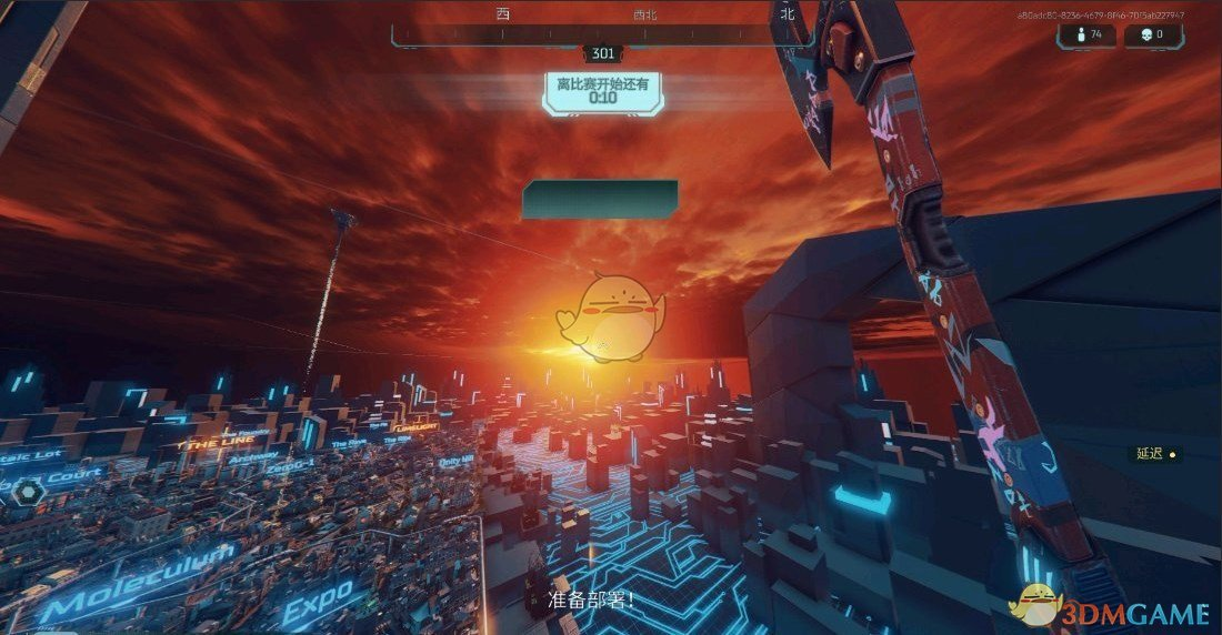《超猎都市》Hyperscape Error问题解决方法分享