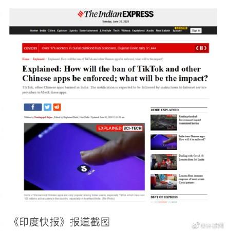 当中国抖音被印度封禁,印度人因失业而陷入悲伤