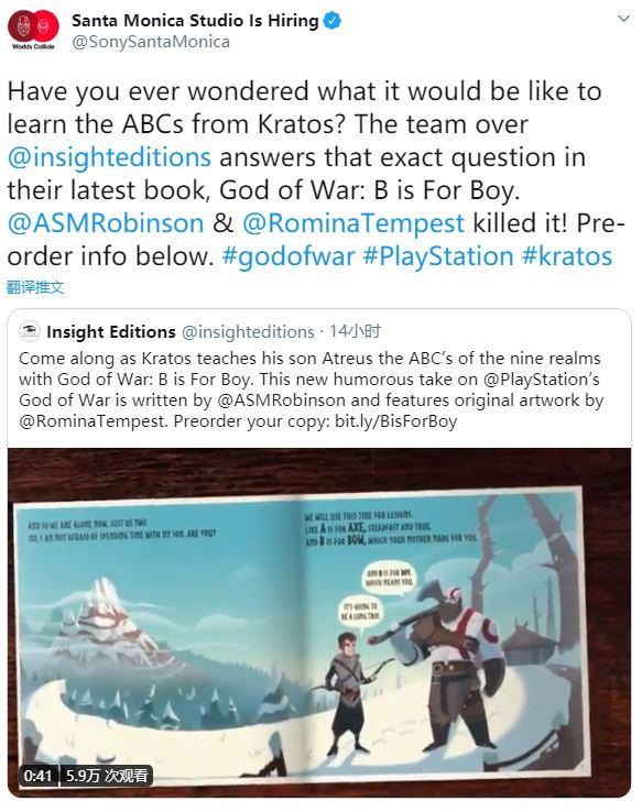 奎托斯化身早教老师 《战神4》儿童绘本9月发售