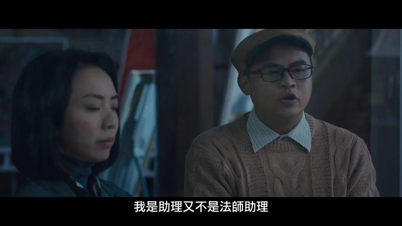 越南恐怖片票房冠军《阴阳眼》曝中字预告