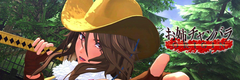 PS4《御姐玫瑰:起源》最新DLC上线 新衣装更美丽性感