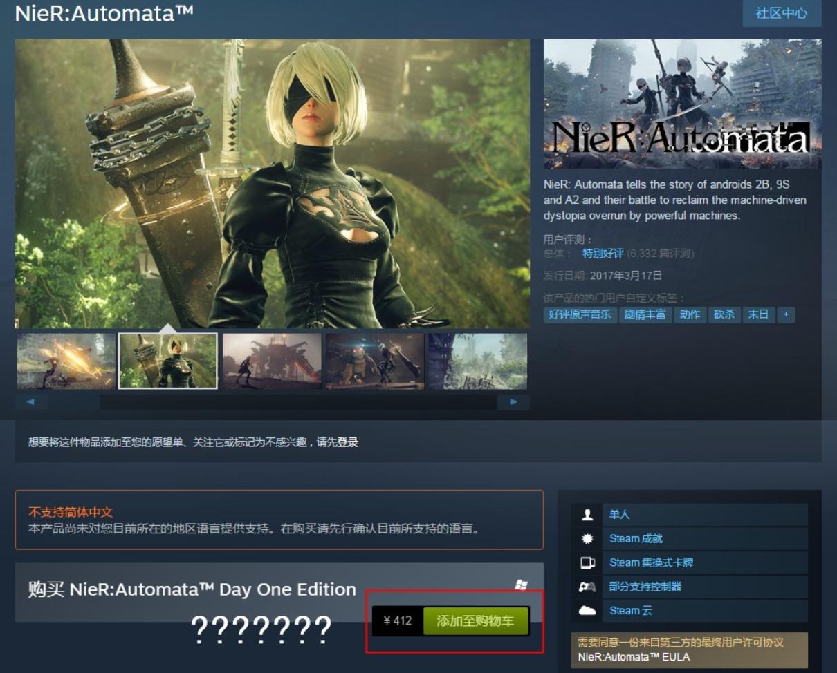 你怎么看待游戏在发售后再涨价?