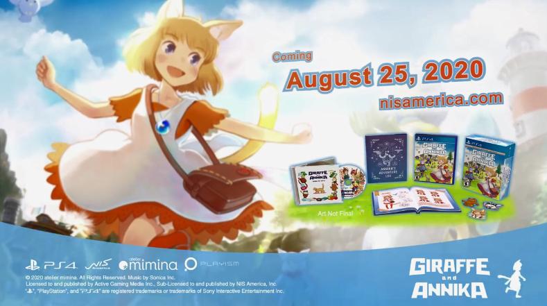 PS4《吉拉夫与安妮卡》新预报公开 8月27日上市