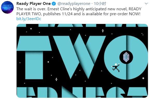 《头号玩家》小说续集《二号玩家》确认出版 11月出售