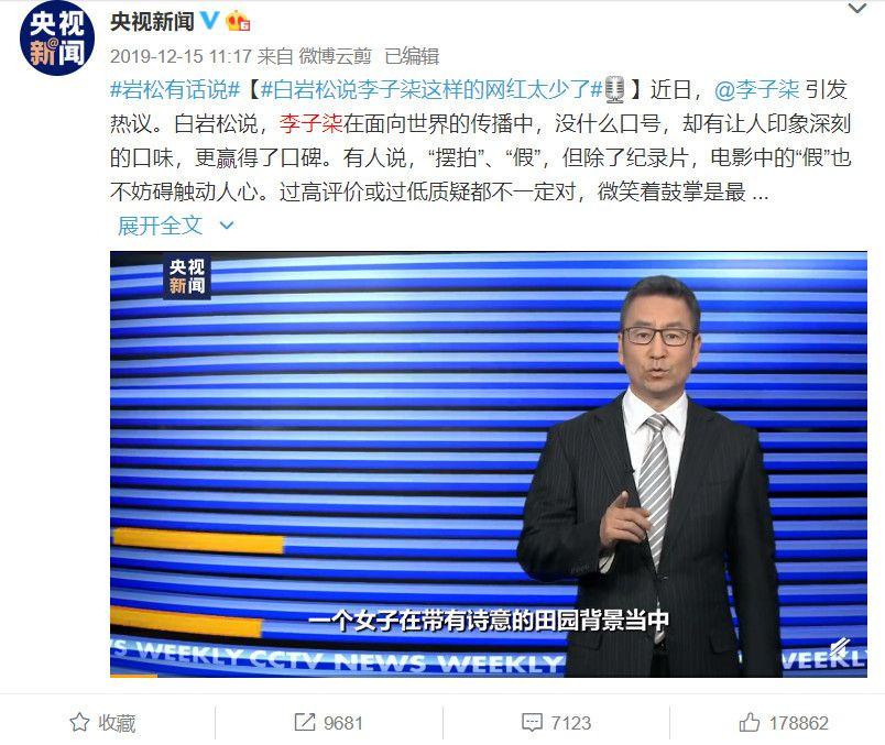 在东南亚,山寨中国已成为新的财富密码