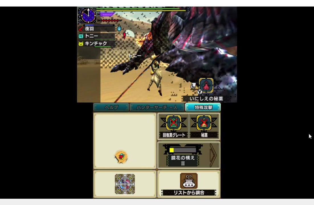 《Citra3ds》3DS模拟器