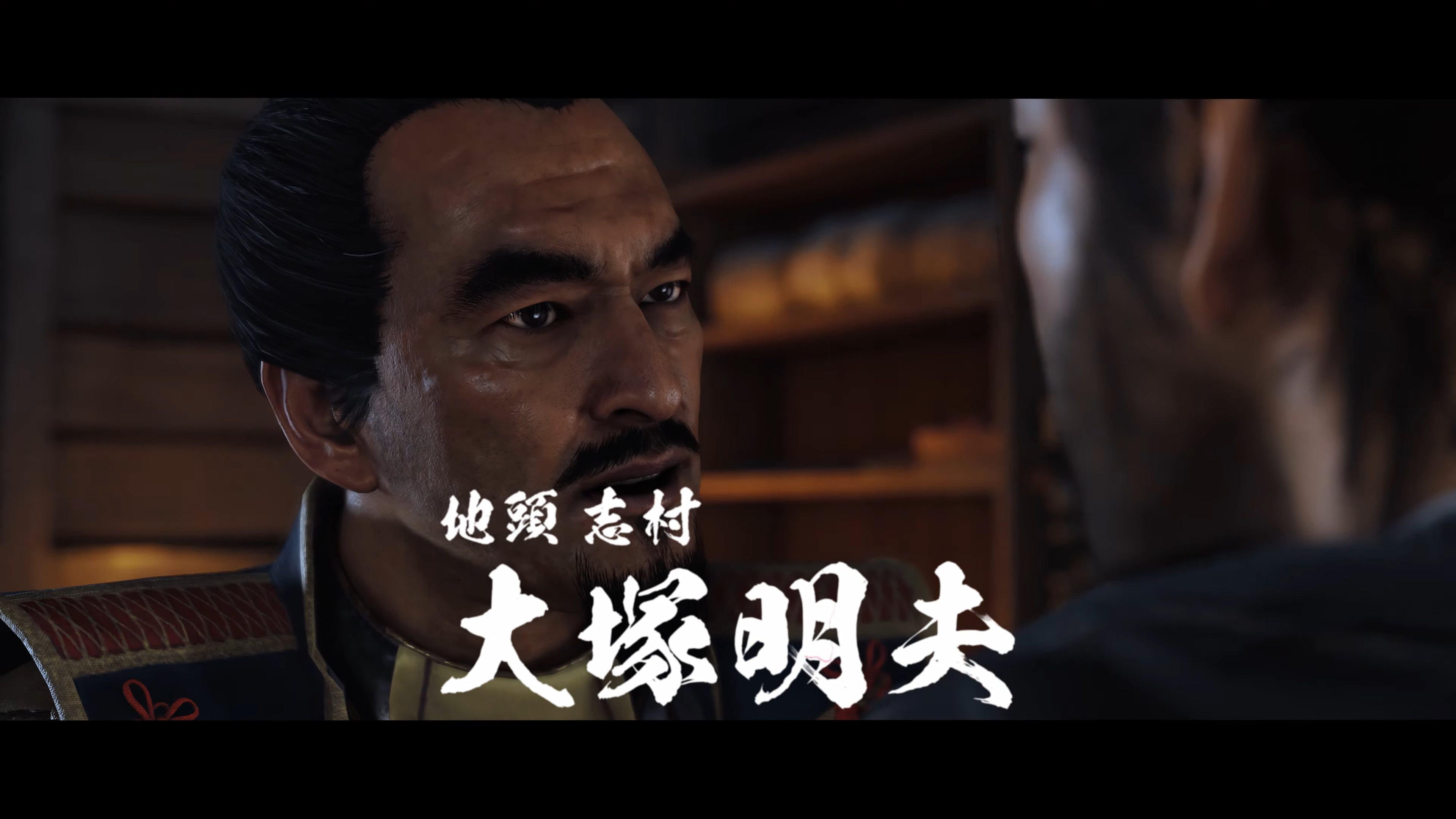 《对马岛之鬼》时代剧风格宣传片 展现壮美游戏世界