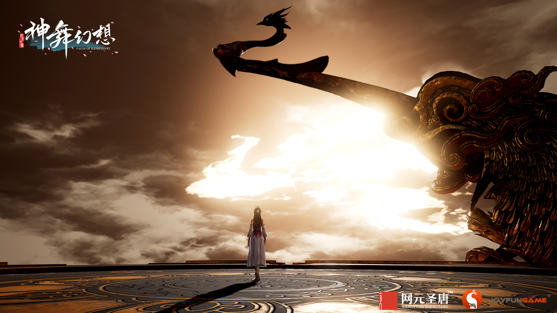 网元圣唐将推出《古剑奇谭》动画片 还有全新周边书籍