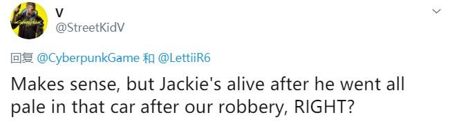 《赛博朋克2077》没有玩家试玩Demo 主角V好友Jackie恐遭不幸