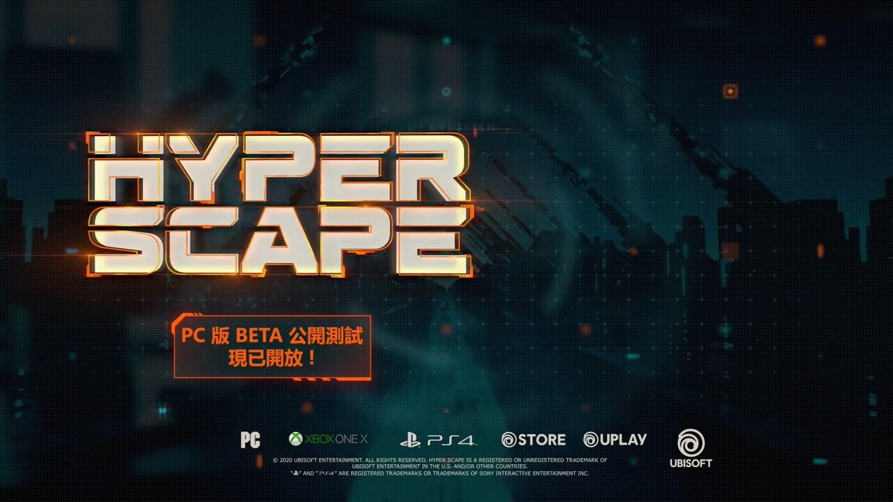 《超猎都市》中文版CG预告 PC BETA公测现已开启