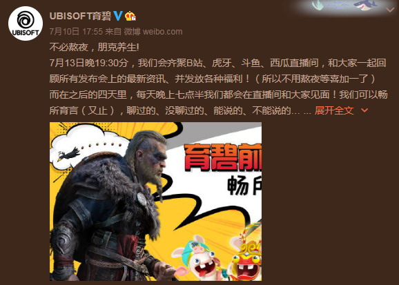 育碧:所有人都能免费获得《看门狗2》 即使无法登录Uplay