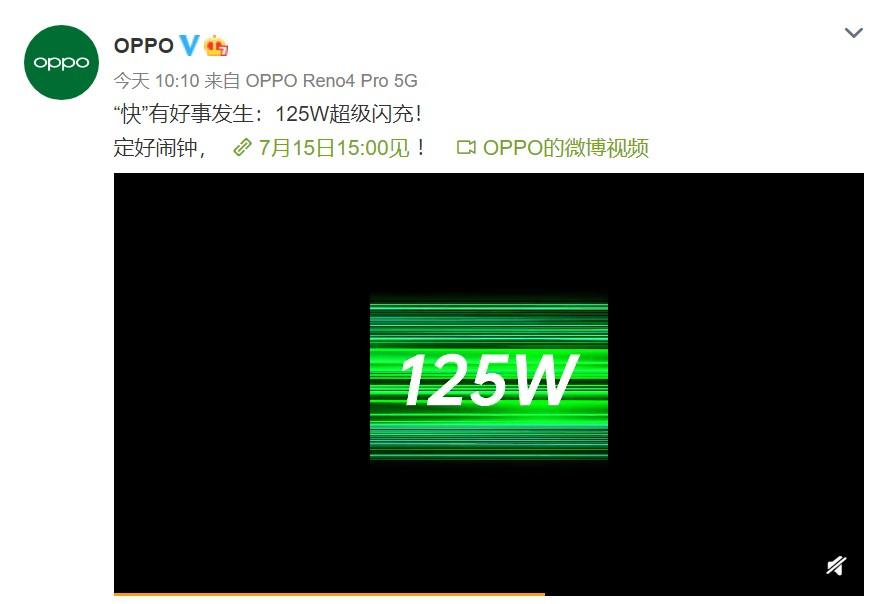 全球首发!OPPO 125W超级闪充宣布:史上最快充电