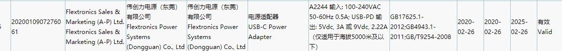 不再附赠 苹果iPhone12/Pro 20W快充充电头获3C认证