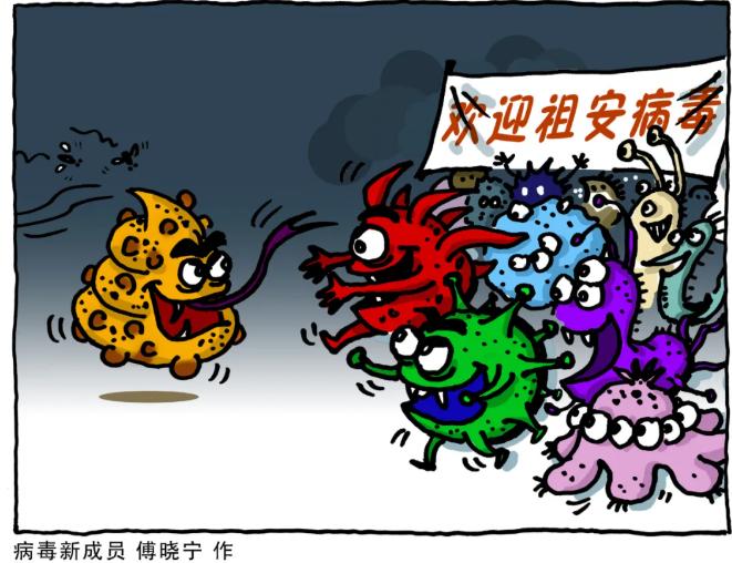 文化流行出现偏差 新华网点名祖安文化该管管了