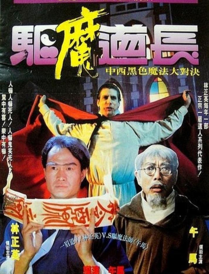 《釜山行》导演让韩国有了一个给僵尸片申遗的机会
