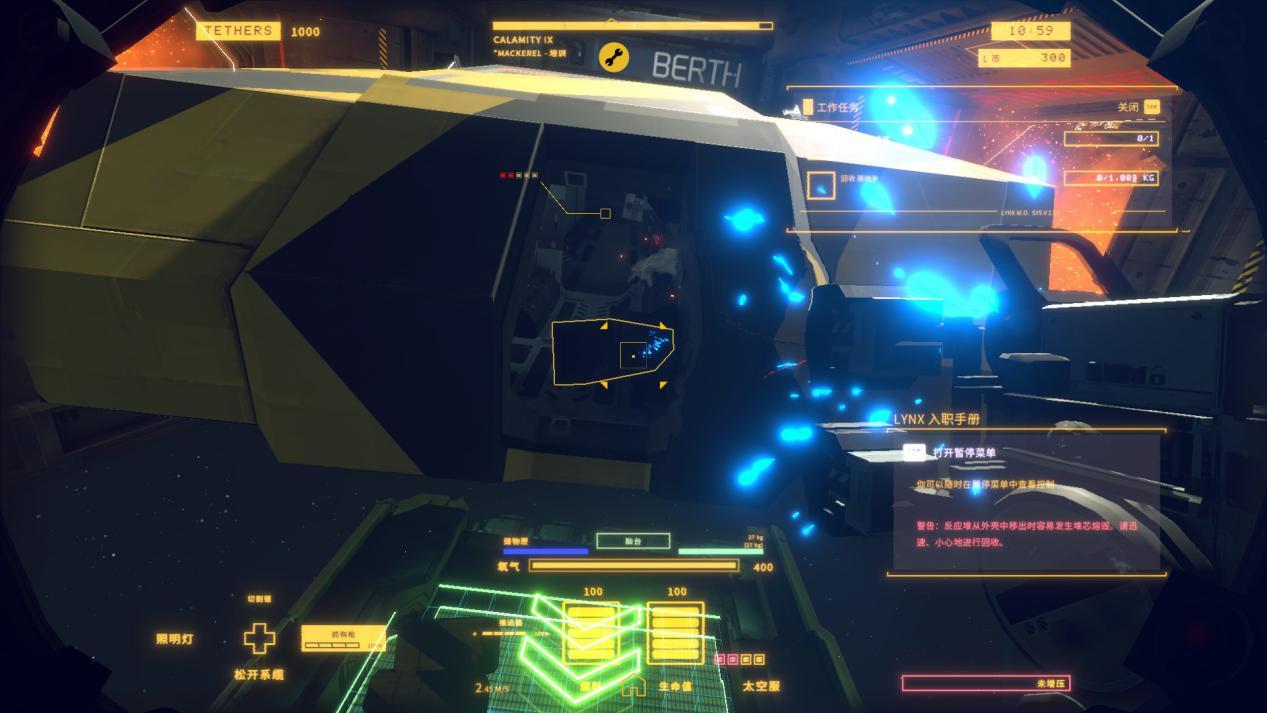 《迷走深空:碎舰师》抢先评测:你可能从未触及的全新类型
