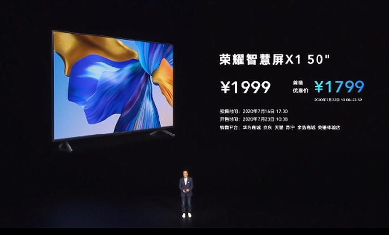 荣耀50寸智慧屏X1价格公布:4K全面屏 首发价1799元