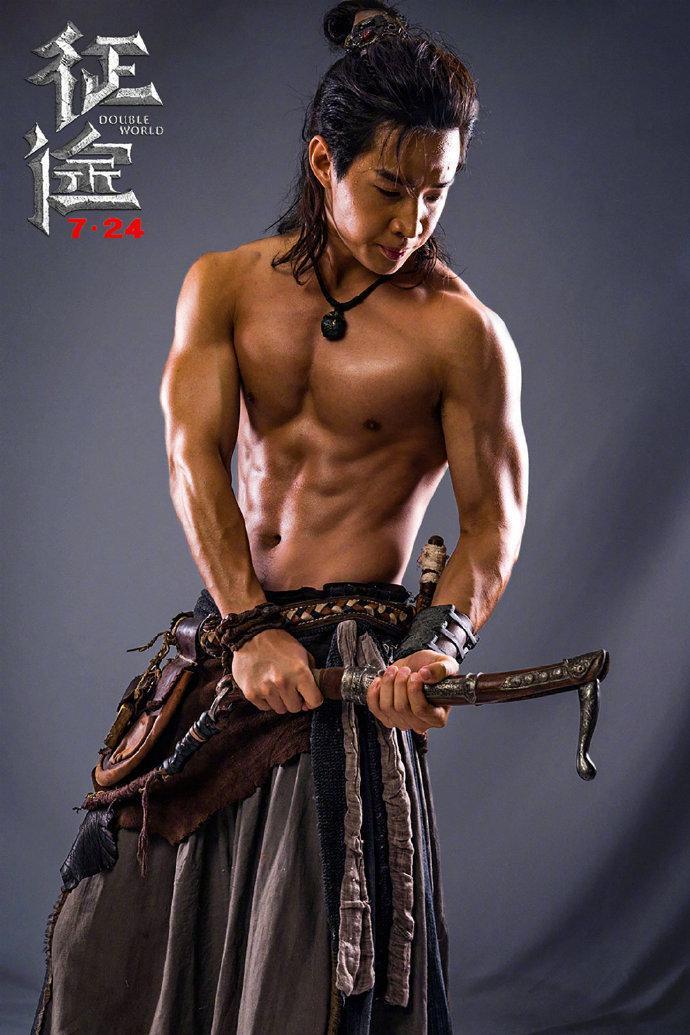 《征途》电影东一龙角色造型照 半裸上身肌肉健硕