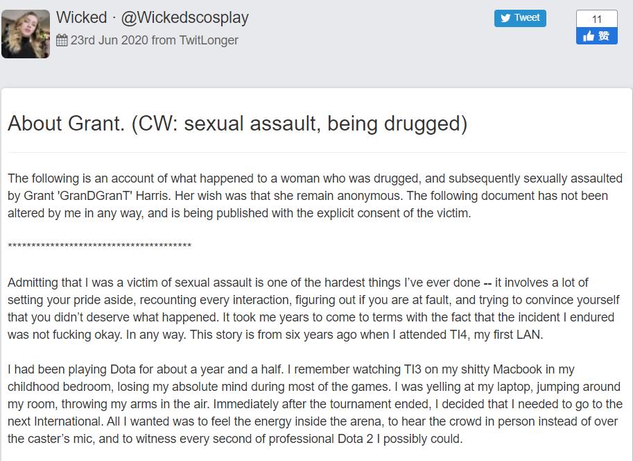 """""""性侵""""丑闻不断,欧美游戏圈究竟怎么了?"""