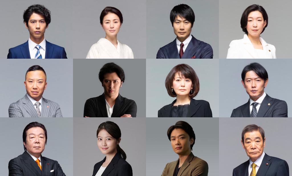 时隔7年经典日剧《半泽直树》第2季今晚开播 多角色关系图公开
