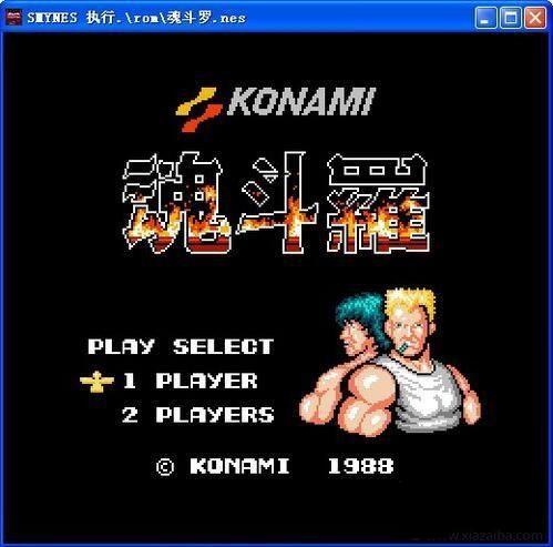 《小霸王游戏机》模拟器下载