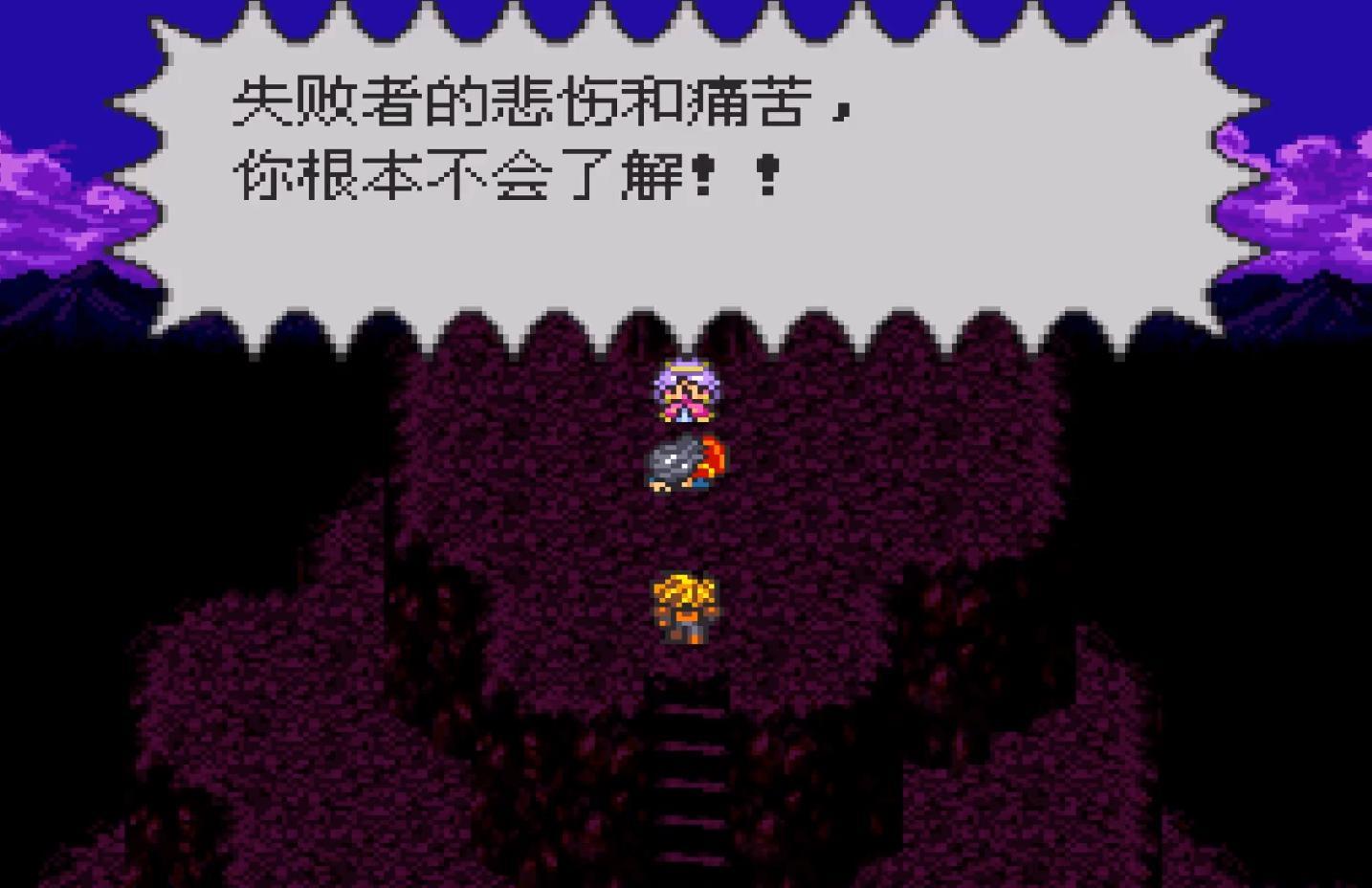 25年前的这款游戏,比《最后生还者:第二章》还恶心玩家