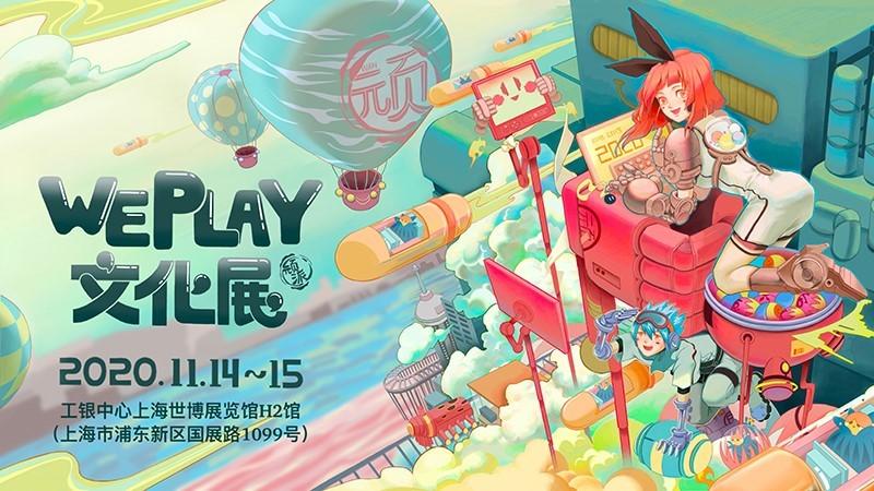 报名开端!48小时游戏极限开发活动2020 CiGA Game Jam线上进行!