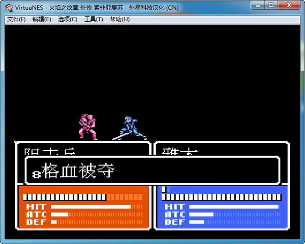 《NES模拟器》最新版