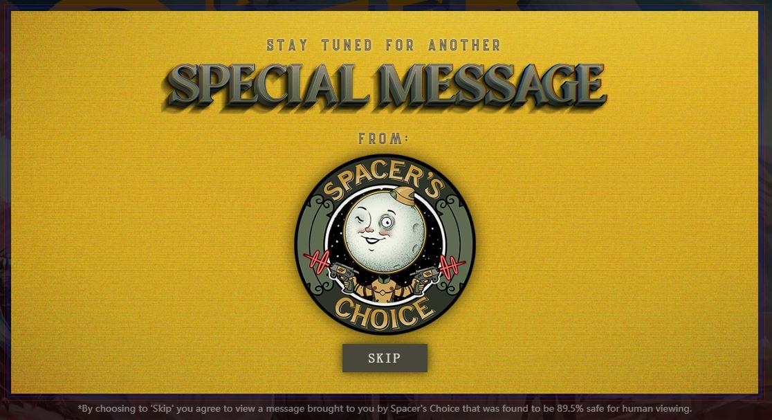 《天外世界》官网发布多张神秘图片 或暗示DLC内容