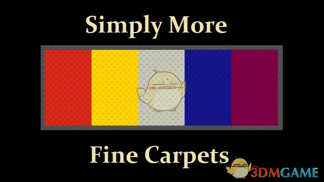 《边缘世界》更多的优质地毯v1.2 MOD