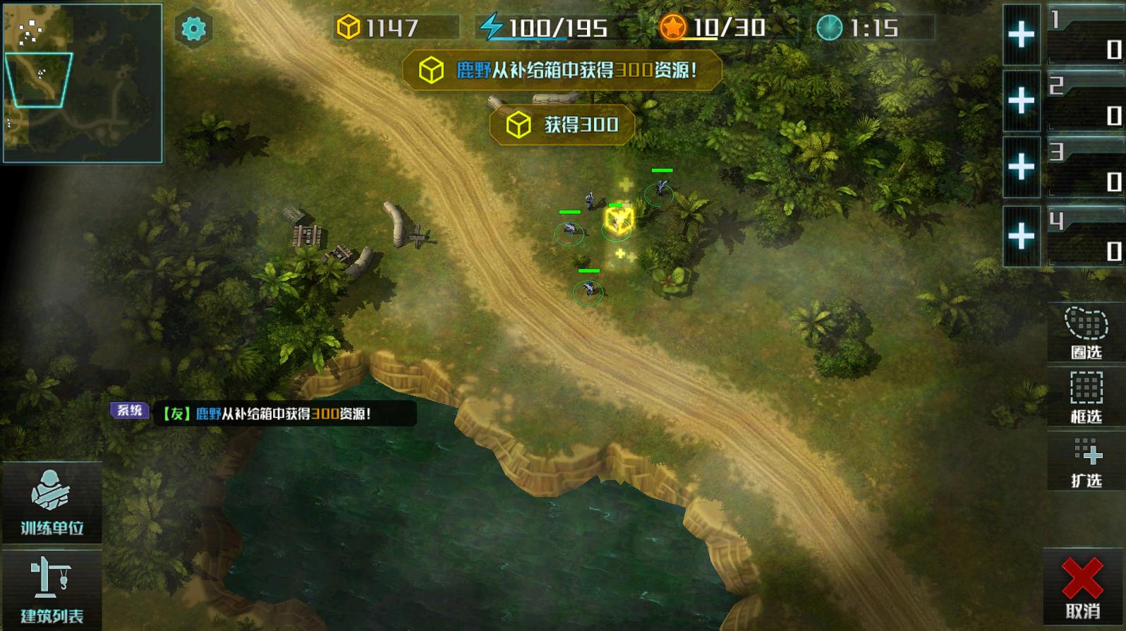 荣光不再的RTS,在手游端能否焕发新生?