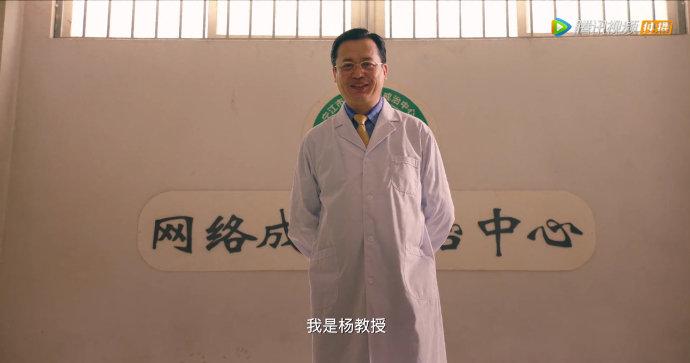 """雷电法王""""杨教授""""在鹿晗、吴磊《穿越火线》网剧中现身"""