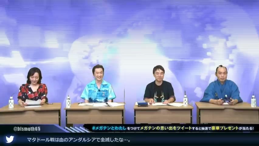 《真女神转生3》高清重制版首曝14分钟演示