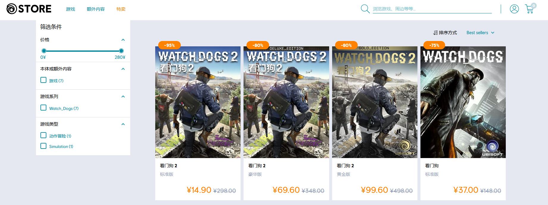 育碧国区商城《看门狗》系列骨折优惠 最低14.9元!