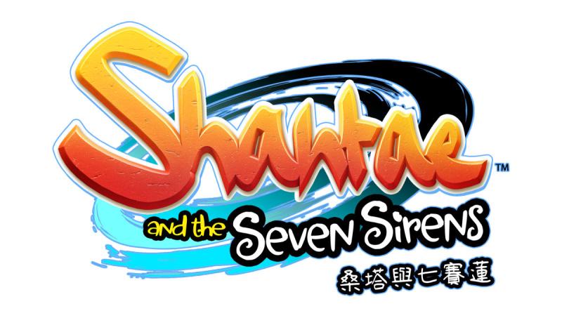 《桑塔与七赛莲》中文版预定于10月29日登陆PS4及任天堂SWITCH